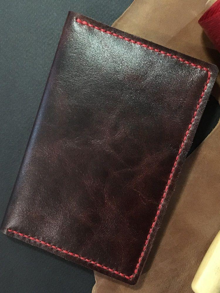 """Обложка для паспорта """"Винджил"""""""